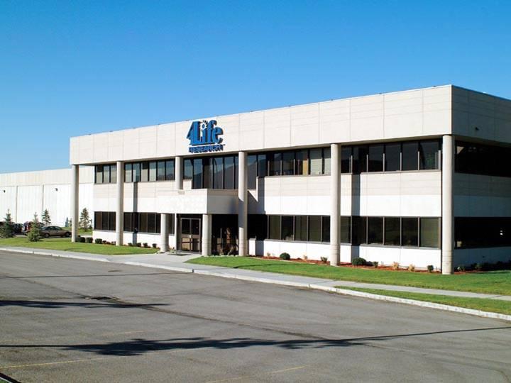 Центральный офис компании 4Life